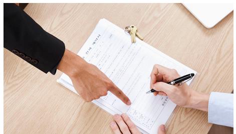 签订著作权转让合同